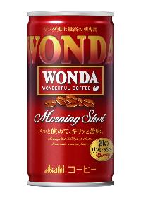 アサヒの缶コーヒー